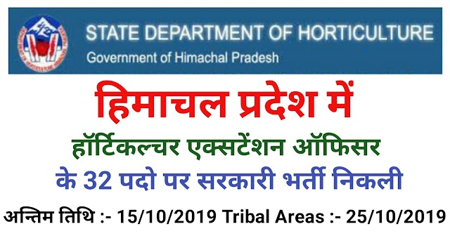 HP Horticulture Extension Officer Recruitment 2019 32 Posts. Last Dare 15/10/2019