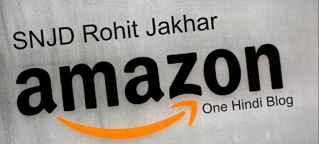 Amazon One Hindi Blog