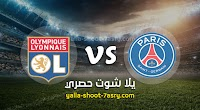 نتيجة مباراة باريس سان جيرمان وليون اليوم الاحد  مباشر بتاريخ 09-02-2020 الدوري الفرنسي