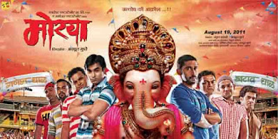Morya Title song lyrics marathi