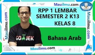 rpp-1-lembar-bahasa-arab-kelas-8-smp-semester-2