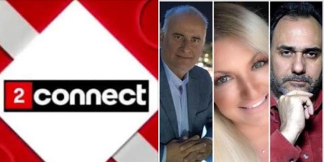 Ζωντανή δημοσιογραφική εκπομπή από Αργολίδα, Αρκαδία και Λακωνία (live βιντεο)