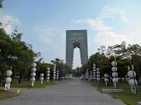 world culture expo park gyeongju