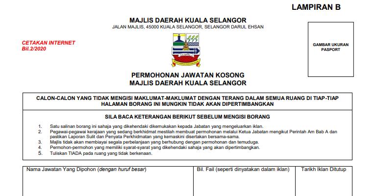 Jawatan Kosong Di Majlis Daerah Kuala Selangor Jobcari Com Jawatan Kosong Terkini
