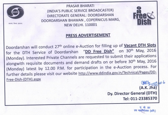 27th Online E-Auction by dd direct dth for Vacant Slots on DTH platform