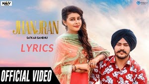 JHANJRAN LYRICS – Satkar Sandhu | Punjabi Song Video
