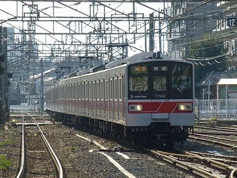 【運行終了!】7000系赤帯の特急 横浜行き