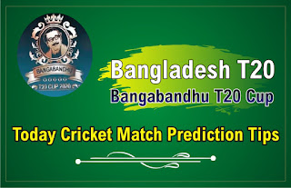 GKH vs MRA Best Fantasy Picks Match Who will win Today Bangabandhu T20 Cup T20?Cricfrog