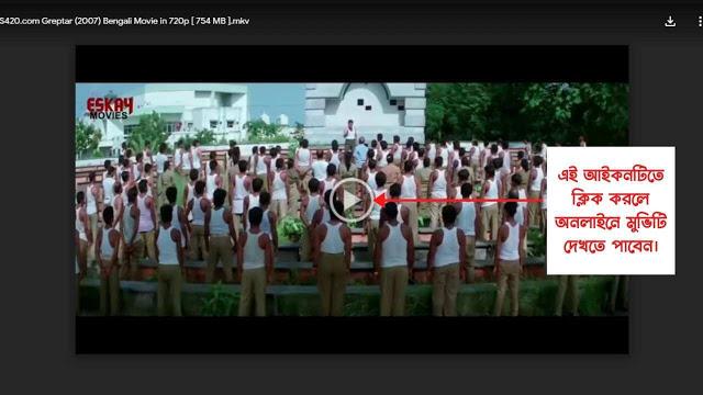 গ্রেফতার ফুল মুভি   Greptar (2007) Bengali Full HD Movie Download or Watch   Ajs420