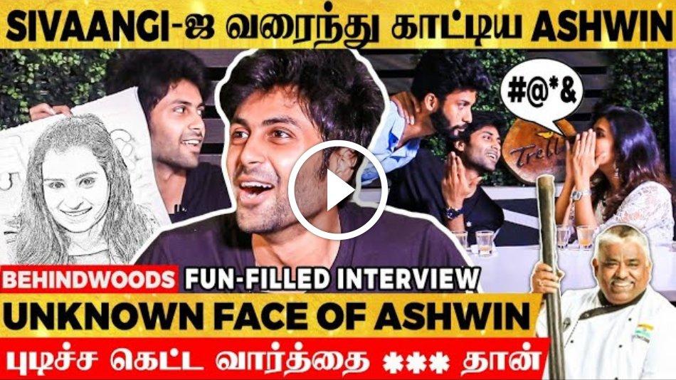 """Ashwin's Secret Crush இவங்கதான்💖 Chef Dhamu-வ இப்படியா வரைவீங்க?🤣"