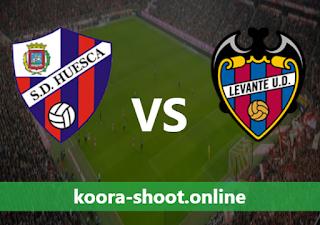 بث مباشر مباراة ليفانتي وهويسكا اليوم بتاريخ 02/04/2021 الدوري الاسباني