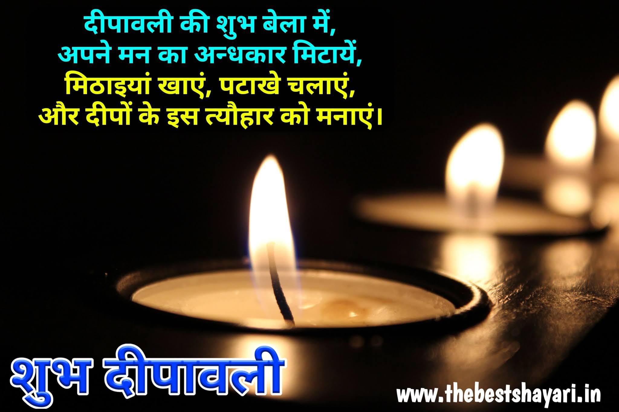 best wishes of diwali
