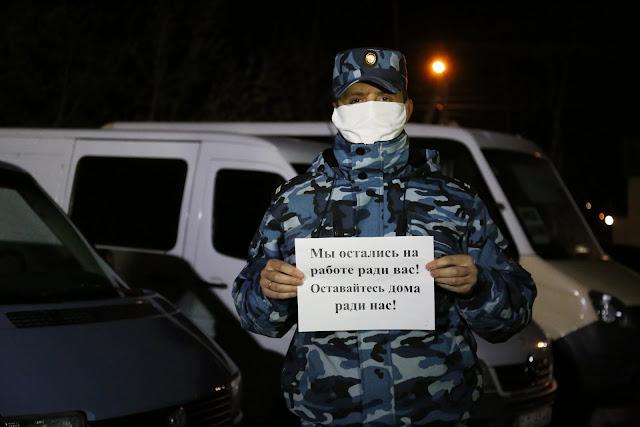 Коронавирус. МВД ПМР