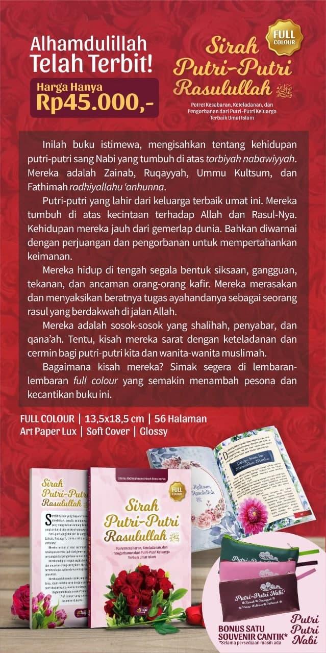 Buku Sirah Putri-putri Rasulullah Attuqa