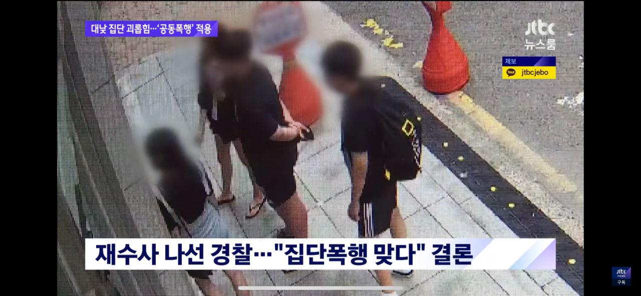 장난이라던 일산 집단폭행 사건