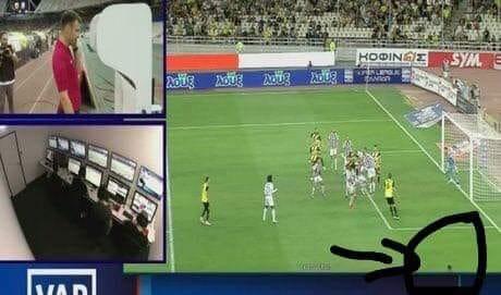 Ούτε το VAR απέδωσε δικαιοσύνη-Καλυπτόταν ο Μάνταλος στο γκολ που ακυρώθηκε (ΦΩΤΟ)