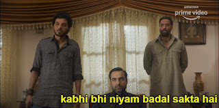 Gaddi pe bethne wala kabhi bhi niyam badal sakta hai   divyendu as munna bhaiya    Mirzapur 2 Meme Templates (from Mirzapur 2 trailer)