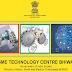 MSME Technology Centre Bhiwadi (ALWAR) - MSME प्रौद्योगिकी केंद्र भिवाड़ी, जिला-अलवर