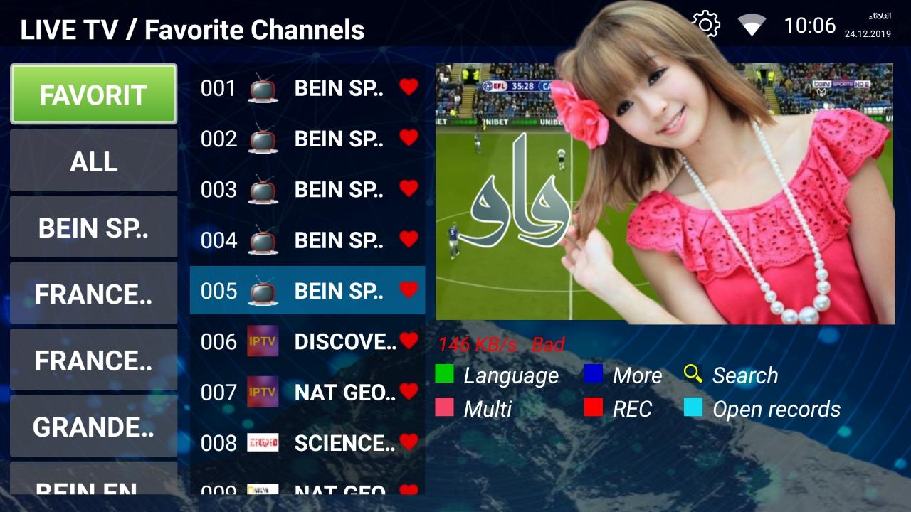 من ربوع العالم شاهد القنوات العربية والقنوات العالمية من منزلك-Rise Tv