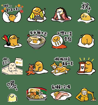 Gudetama CNY Stickers