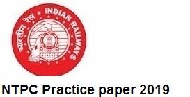 RRB NTPC Practice Paper | RRB NTPC Modal Paper