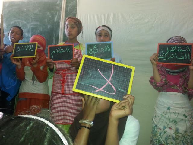 قلعة أمكونة: احتفال مجموعة مدارس أم عياش باليوم العالمي للمرأة
