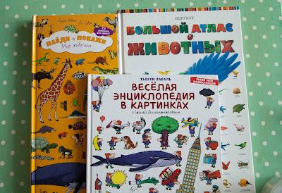 Обзор  книг для детей 3 лет.