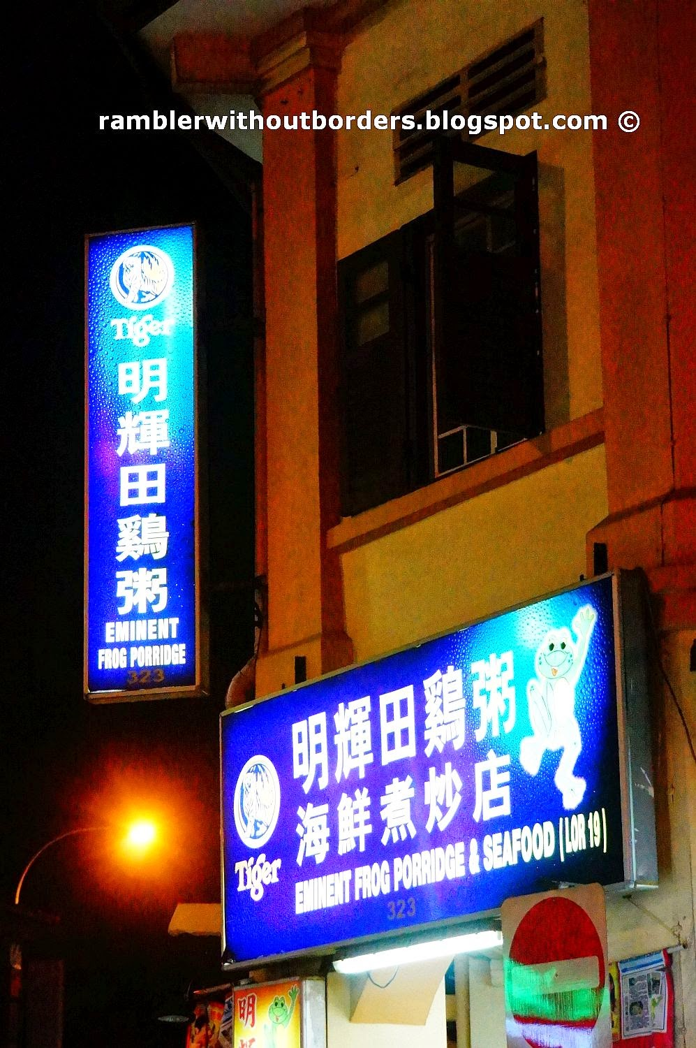 Sign board, Eminent Frog Porridge, Geylang, Singapore