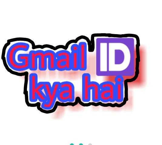 Google account क्या है! Google account क्या है उसके बारे में पुरि details के साथ जानकारी? Gmail id kya hai.