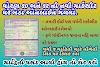 Get standard 10 and 12 marksheets online at home