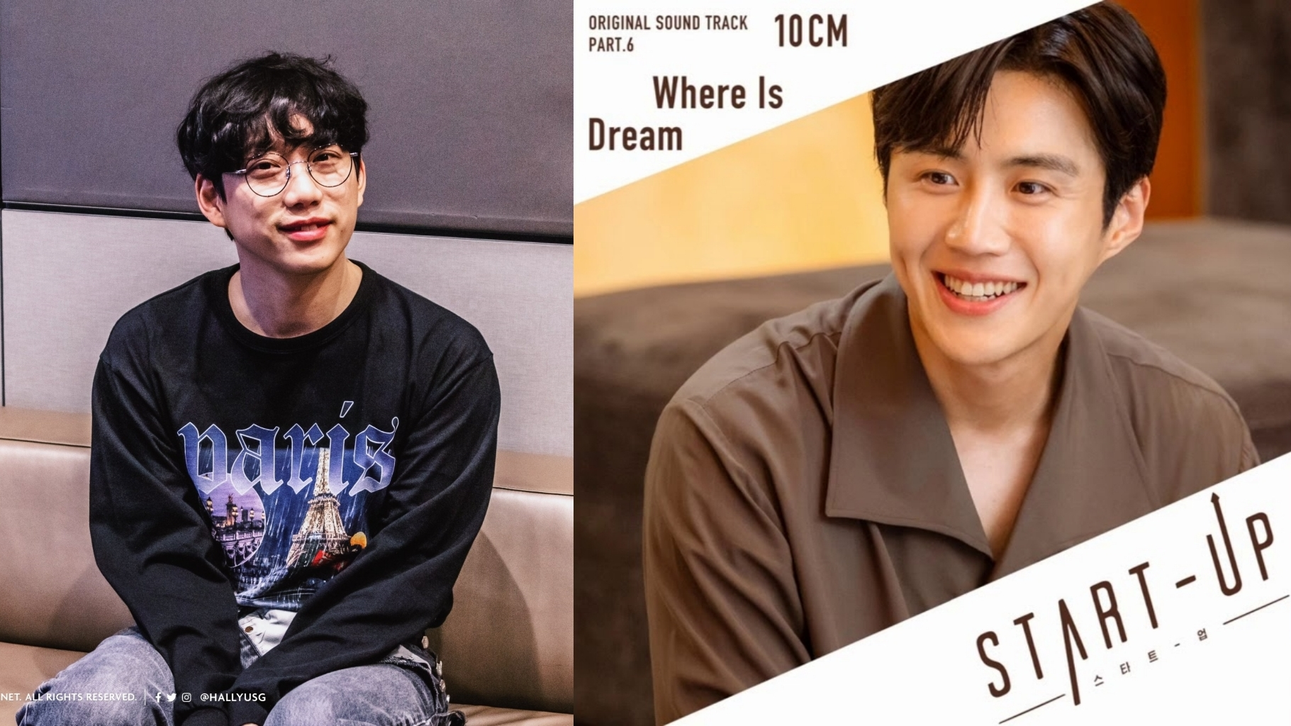 10cm Sings 'Where is Dream' as OST for Drama 'Start-Up'