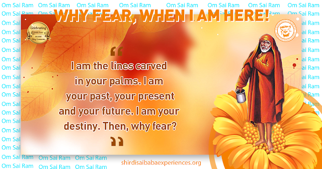 Praying Baba To Give Strength To Face Life - Anonymous Sai Devotee