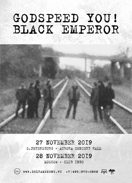 Godspeed You! Black Emperor в России