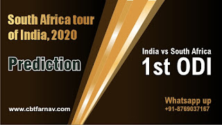 Today Match Prediction India vs South Africa 1st ODI 100% Sure