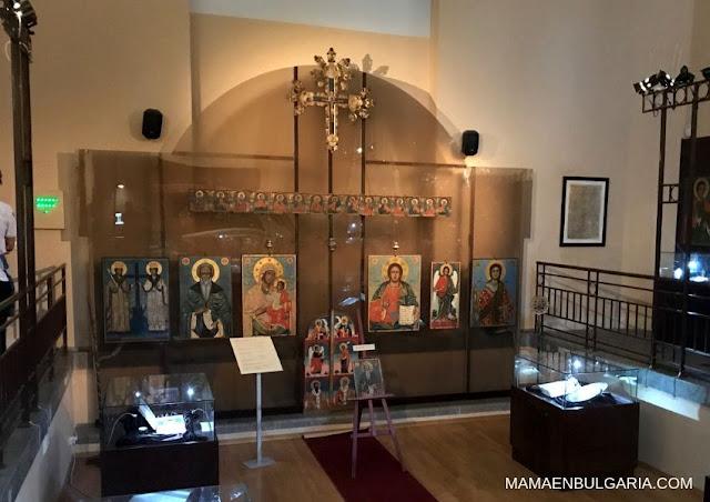 El poder del espíritu Museo de Historia Regional de Sofía Bulgaria