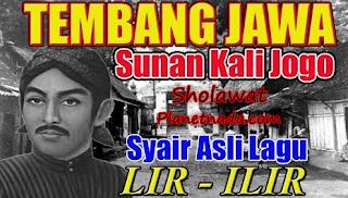 Download Kumpulan Lagu Sholawat Kalijaga Mp3 Lengkap