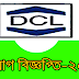 Dolly Construction Ltd job circular 2019 । newbdjobs.com