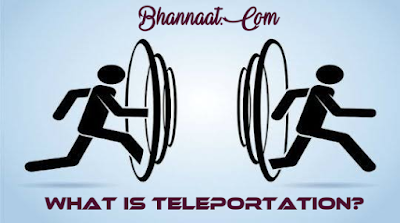 What Is Teleportation In Hindi