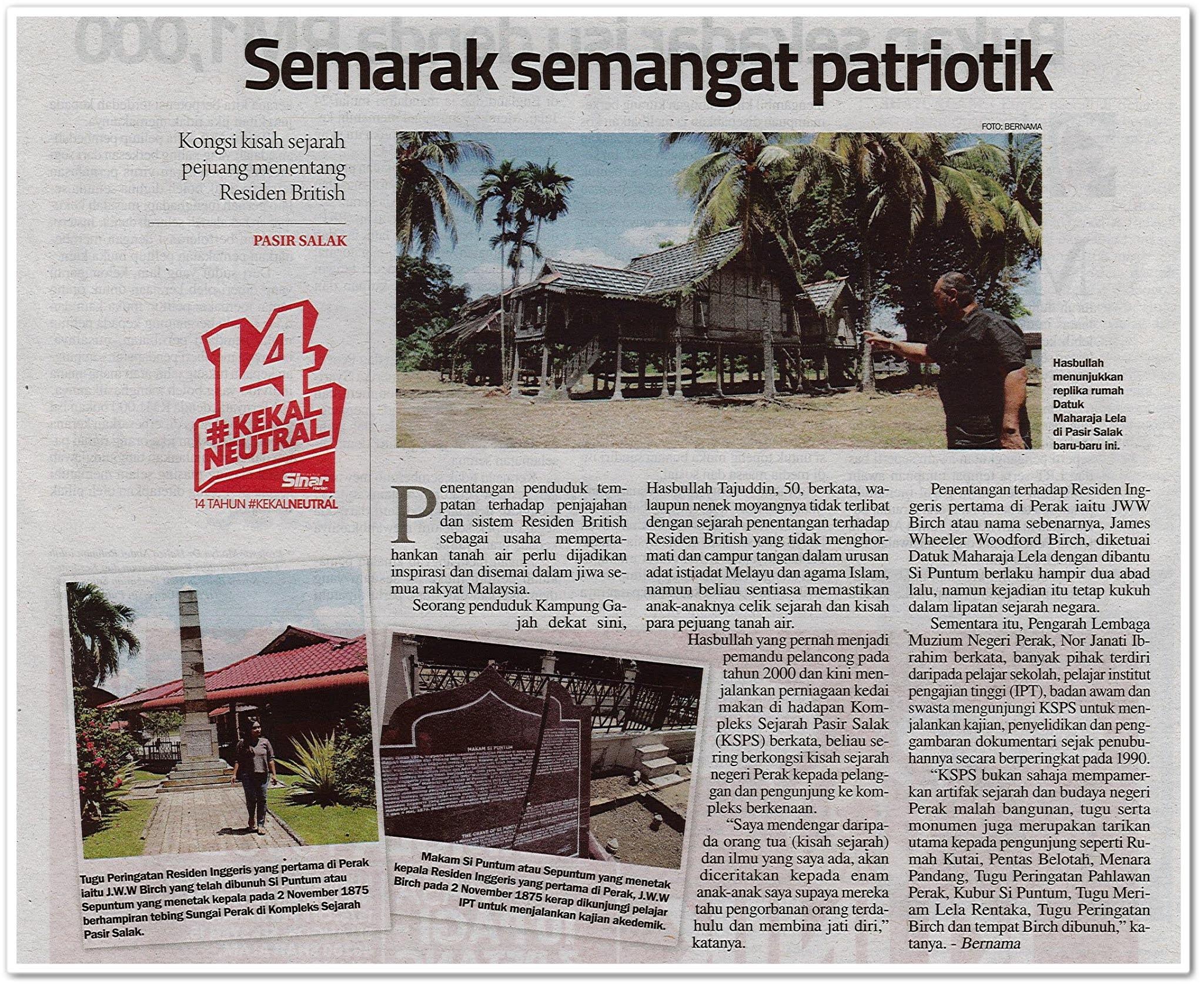 Semarak semangat patriotik - Keratan akhbar Sinar Harian 27 Julai 2020