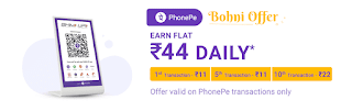 Phonepe bhoni offer