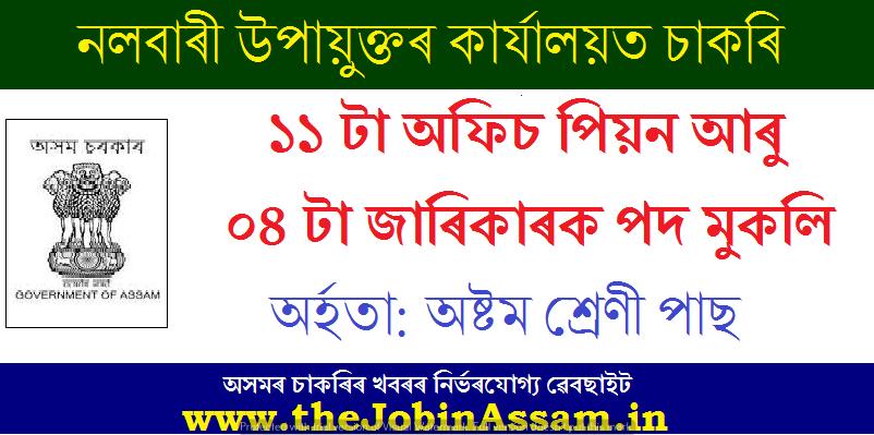 DC Nalbari Recruitment 2020 : Apply For 15 Office Peon & Jarikarak Posts