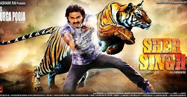 Sher Singh Bhojpuri Film Cast, Trailer, Release Date,Teaser,Song,Movie,Download