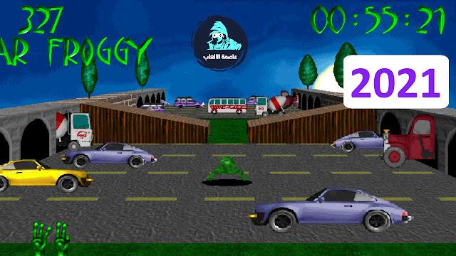 تحميل لعبة الضفدعه القديمة 3D Frog Frenzy