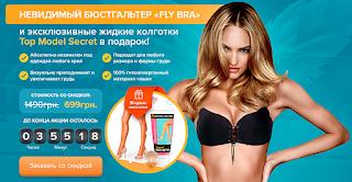 https://bestshopby.ru/flybra-tms/?ref=275948&lnk=2070129