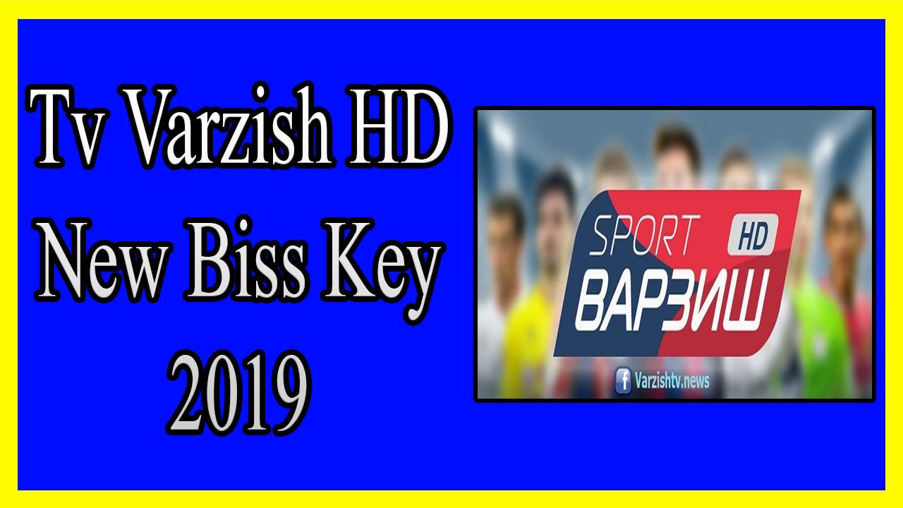 Tv Varzish HD New Biss Key 2019 - المحترف العربي | عالم التقنية