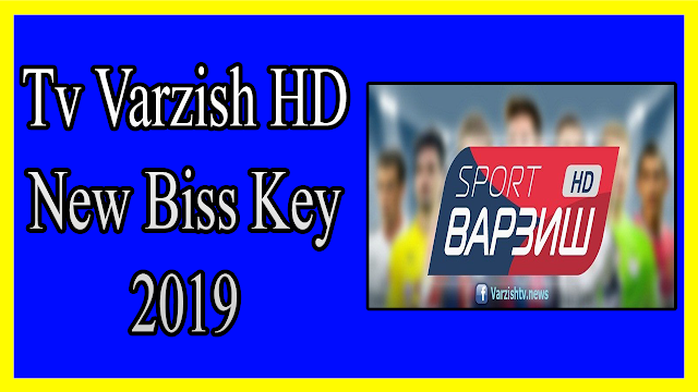 Tv Varzish HD New Biss Key 2019