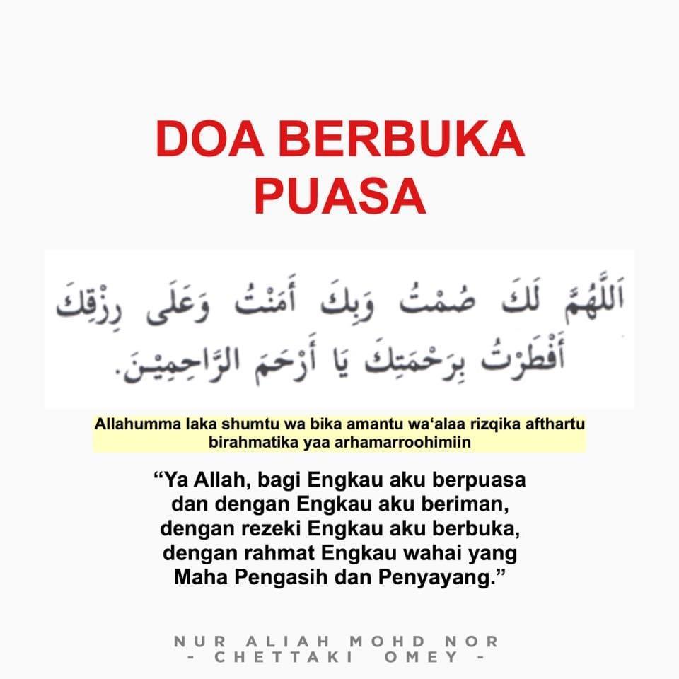 Niat Puasa Ramadhan Untuk Sebulan Doa Berbuka Puasa Dan Niat Solat Terawih Vitamin Wawa Pengedar Shaklee Aktif