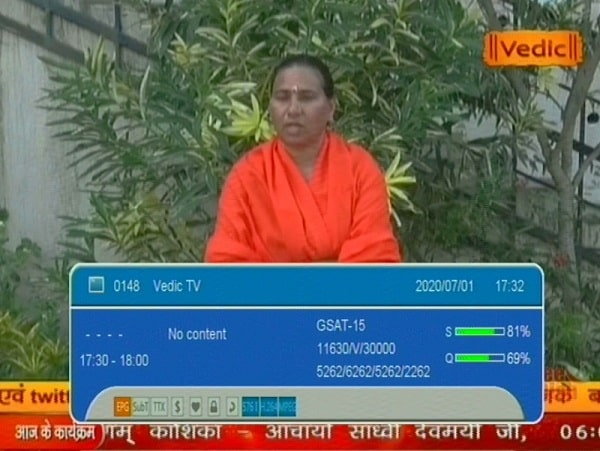 Vedic TV channel Frequency, Vedic TV channel Channel Number