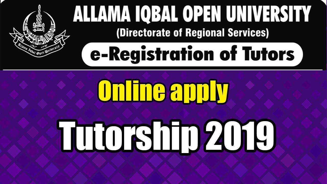 aiou tutorship jobs 2019 application form - Asif Production