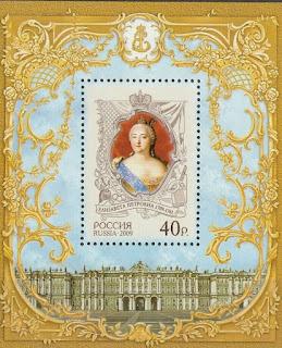 Russia 300th Birth Anniversary Empress Elizaveta